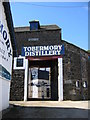 NM5055 : Tobermory Distillery by Dominic Moore