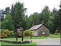NO4299 : Burn o'Vat visitor's centre by Stanley Howe