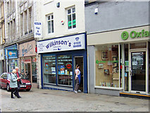 SE0641 : Keighley - Low Street, shops including a chippie! by David Ward
