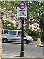 TQ2682 : Illuminated Sign to Maida Vale Tube Station by Oxyman