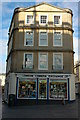 ST7564 : London Camera Exchange, Bath by Philip Halling