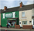 SE8911 : Shop & Mosque, West Street, Scunthorpe by David Wright