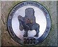 Photo of plaque № 44807