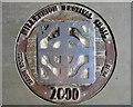 Photo of plaque № 44783