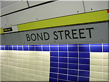 TQ2881 : Bond Street station - Jubilee Line by Phillip Perry