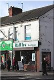TA0831 : 121 Newland Avenue, Hull by Ed O'Hare