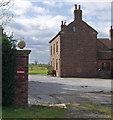 SE8730 : Elm Tree Farm, near Newport by Paul Harrop