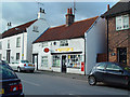 TA0664 : The Post Office, Kilham by Peter Church
