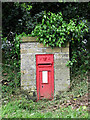 TG3905 : Victorian postbox by Evelyn Simak