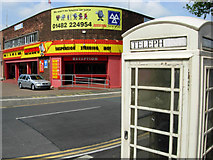 TA0828 : Park Street, Hull by Stephen McKay