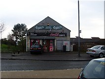 NS5073 : Small newsagents in Faifley by Stephen Sweeney