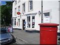 NZ0416 : Post Office, Galgate by Nicholas Mutton
