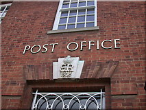 TL4196 : Post Office - detail by Keith Edkins