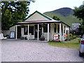 NR9449 : Lochranza Golf Course Shop by Willie Mair