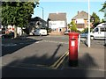 SZ0894 : Ensbury Park: postbox № BH9 141, Redhill Drive by Chris Downer