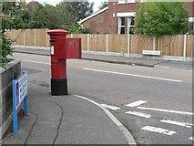 SZ0894 : Moordown: postbox № BH9 225, Victoria Avenue by Chris Downer