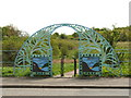 NS6058 : Entrance to Cathkin Braes Country Park by Lairich Rig