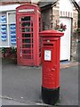 SZ0489 : Lilliput: postbox № BH14 4, Lilliput Road by Chris Downer