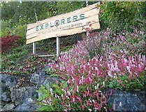 NN9357 : Explorers Garden entrance by Lis Burke